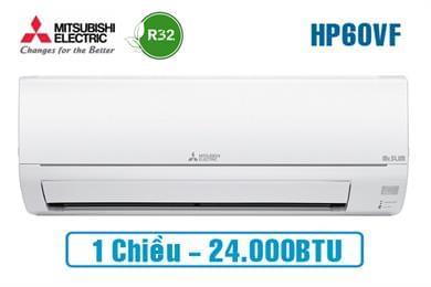 Điều hòa Mitsubishi MS-HP60VF loại 1 chiều 24000BTU
