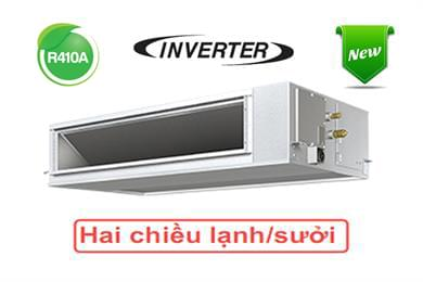 Điều hòa Daikin inverter 2 chiều FBQ125EVE/RZQ125HAY4A 45.000BTU