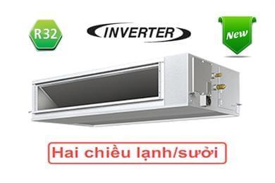 Điều hòa nối ống gió Daikin 24.000BTU inverter FBA71BVMA/RZA71BV2V