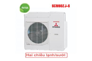 Dàn nóng điều hòa Multi Mitsubishi Heavy 2 chiều 21.000BTU SCM60ZM-S