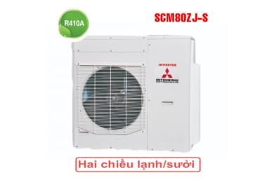 Dàn nóng điều hòa Multi Mitsubishi Heavy 2 chiều 28.000BTU SCM80ZM-S1