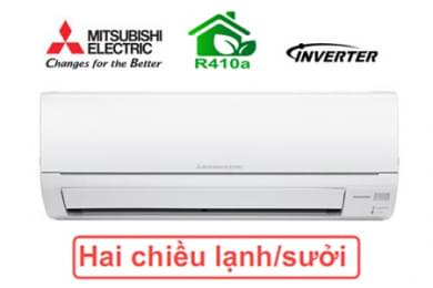 Điều hòa Mitsibishi MSZ-HL25VA 2 chiều Inverter 9000BTU